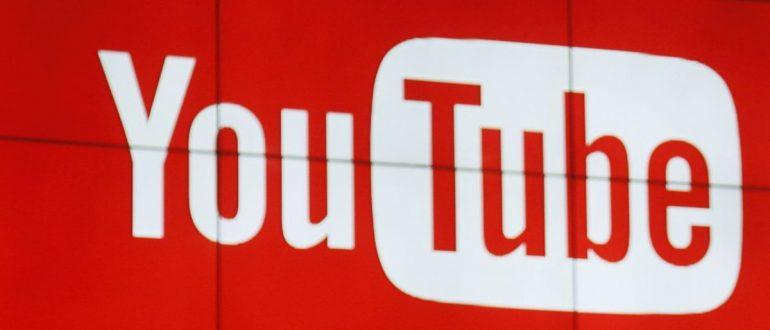 Впервые за 10 лет изменилась система оповещений и нарушений Принципов сообщества YouTube