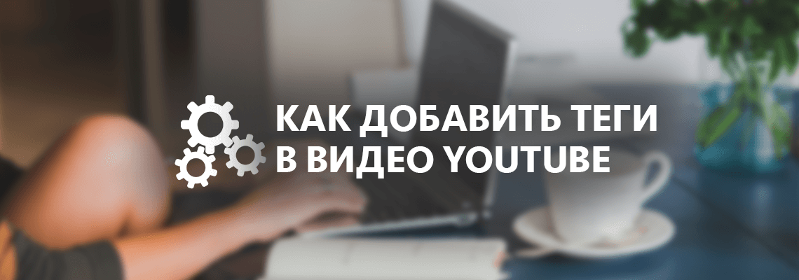 tegi_youtube